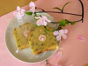 おからのパウンドケーキ 桜&ホワイトチョコレート