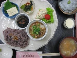豆腐ワンタンの野菜あんかけ