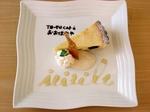 宝石箱タルトチーズ