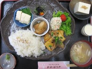 トーフステーキ 〜きのこソース〜