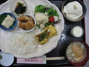 揚げ豆腐のバジルソテー