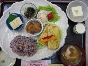 豆腐の香味焼き